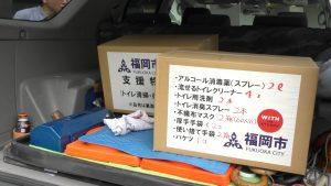 20160423平成28年熊本地震 におけるエコノミークラス症候群 及び感染症 予防 対策支援.00_00_07_00.Still004